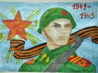 Выставка рисунков «Светлый праздник день Победы!»