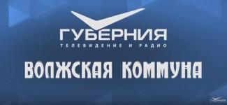 Онлайн-пресс-конференция с министром образования и науки Самарской области Виктором Акопьяном